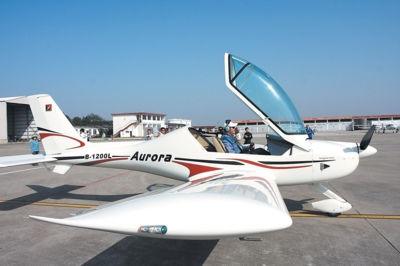 """全国的通用航空产业的发展打造提供新一轮的""""加速度""""."""